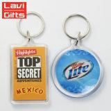자신의 로고 공간 플라스틱 아크릴 사진 Keychains를 디자인하십시오