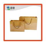 Personalizar el oro Hot Stamping Tiendas de regalos de boda bolsa de papel