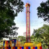 Los juegos emocionantes China fabricante nuevo Parque de Atracciones Atracciones de la torre de caída de saltar a la venta
