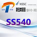 Ss540 de Leverancier van China van de Plaat van de Pijp van de Staaf van het Staal van de Legering