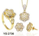 工場女性のための卸し売り南インドの花嫁の人工的な宝石類セット