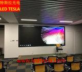 Affichage LED à l'intérieur de la vidéo pour la publicité de la Chine usine (P4 Module)