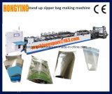 機械中心のシーリングおよび4つを作る高精度な切断および中間のシーリング袋機械、機械を作るペーパー中心のシーリング袋を作る側面のシーリング袋