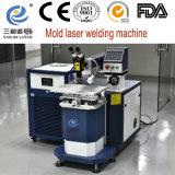Soldadura a laser/máquina de solda para reparo do molde com árgon