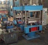 실험실 격판덮개 고무 가황 압박 가황기 기계 공장 플랜트 제조자