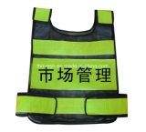 機械工または黒い安全ベストのための高い可視性の安全ベストかWorkwear