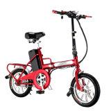 """يطوي درّاجة كهربائيّة مع 14 """" عجلة"""