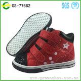 Novo Calçado de moda calçado desportivo único para criança