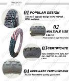 중국 공장 관이 없는 기관자전차 타이어 (90/90-10)