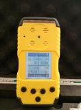 携帯用マルチガス探知器Oc901