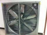 Fs--Il raffreddamento ad aria smazza (tipo di 1220mm)