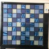 [كلسّيسل] اللون الأزرق وبيضاء يجمّد [موسيك تيل] زجاجيّة