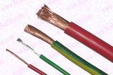 H05V-K 1*0.75 Kabel