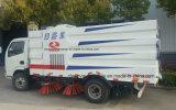 Dongfeng Rhd automático pequeño Street Sweeper Truck en venta