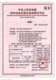 De Lift van de Brancard van het Roestvrij staal van haarscheurtjes met SGS Certificaat