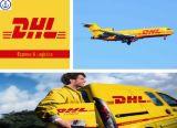 Консолидация воздушных грузовых перевозок в городе Наньнин для азиатских городов