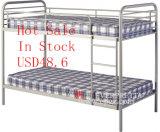 최신 판매 학교 학생 기숙사 강철 2단 침대