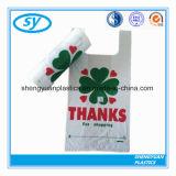 자신의 로고 승진을%s 가진 조끼 손잡이 운반대 비닐 봉투