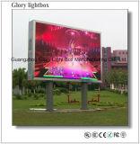Cartelera al aire libre a todo color grande de la visualización de LED AV26.66