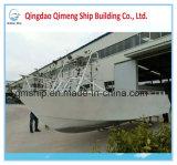 18 футов 5,5 м новой модели рыболовных судна и удовольствие