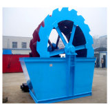 Spiral Wheel Bucket Silica Sand Washer for Mining Machine