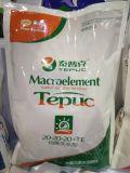 мешок удобрения цвета 0.5kg/1kg/2kg, свободно конструкция подгонянная продукция