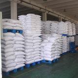 2017 Natrium CMC, Rang van het Voedsel van de Cellulose van Caboxy van het Natrium de Methyl