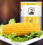 真空パックの非GMOスイートコーン