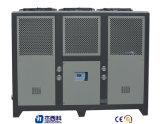20HP-50HP verpackte Typen Ingeral Luft abgekühlten industriellen Wasser-Kühler mit Wasser-Pumpe