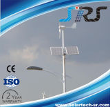 CREE con chip, de 8 metros de la Pole, 50W Solar LED luces de carretera