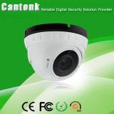 Dome objectif varifocale de caméra vidéo surveillance IP IR (CIB- SHR30)