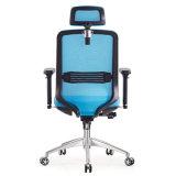 人間工学的の動揺の熱くする主任の執行部の椅子