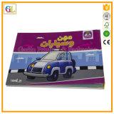Surgir la impresión del libro de niños (OEM-GL015)