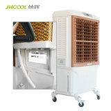 Wasser Colded kleine bewegliche stehende Luft-Kühlvorrichtung für Büro-Gebrauch