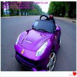 四輪駆動のおもちゃ車の子供の電気自動車
