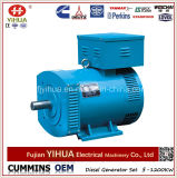 AC промышленный определяют/альтернатор двойного генератора подшипника морской безщеточный (8-400kW)
