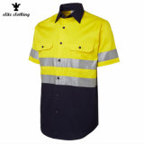 도로 사려깊은 소통량 간결 소매 안전 옷