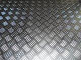 알루미늄 보행 격판덮개 장