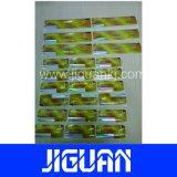 熱い普及したガラスびん2mlのカスタム印刷のホログラムボックス