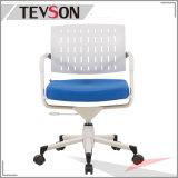 사무실 움직일 수 있는 팔걸이 플라스틱 회귀 업무 의자