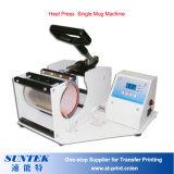 デジタル5ポストの熱の出版物のマグ機械
