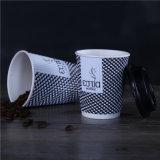 다른 크기 잔물결 벽 최신 커피 종이컵
