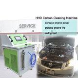 판매 엔진 연료 체계 세탁기술자를 위한 이동할 수 있는 세차 장비