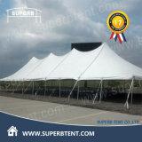 [هي بك] عرس خيمة مع تصميم أنيقة