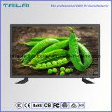 最新のデザイン狭いところの斜面等級のパネル21.5 「FHDデジタルISDB-T LED TV