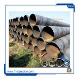 물자 API 5L Gr. B 대직경 탄소 강철 석유 관 중국 저가 대직경 강관