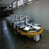 옷에 기계를 인쇄하는 타원형 자동적인 스크린