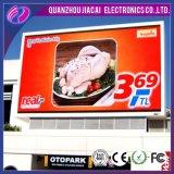 Visualización electrónica a todo color de P8 SMD para la publicidad al aire libre