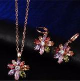 方法女性のイヤリング及びネックレスの一定の宝石類(536984317671)のためのカラー石との真鍮の宝石類の花デザイン