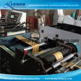 Bolsa de papel central del sello de la parte inferior del sello que hace la máquina